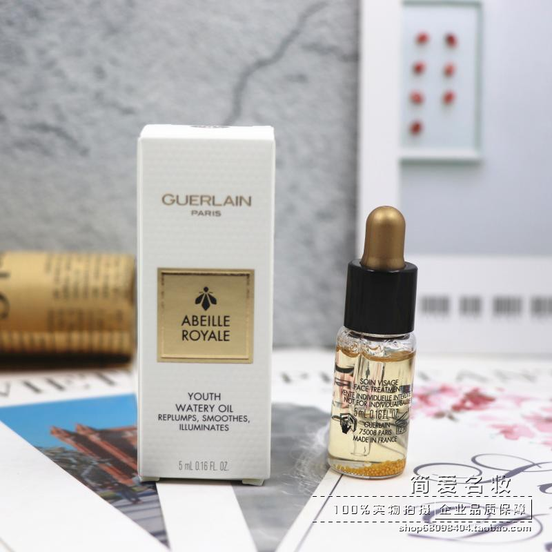 A new version of the 5ML Guerlain, the new golden facial essence, moisturizing and brightening.
