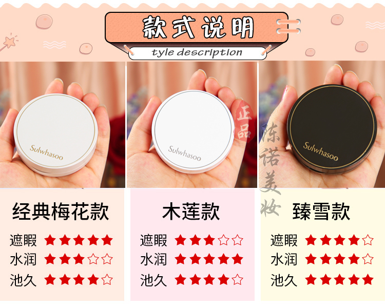Small sample snowflake show beautiful air cushion foundation air cushion BB frost 5g 21 classic air cushion BB