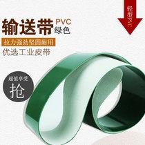 厂家直销PVC绿色轻型输送皮带流水线皮带爬坡防滑花纹带传送皮带