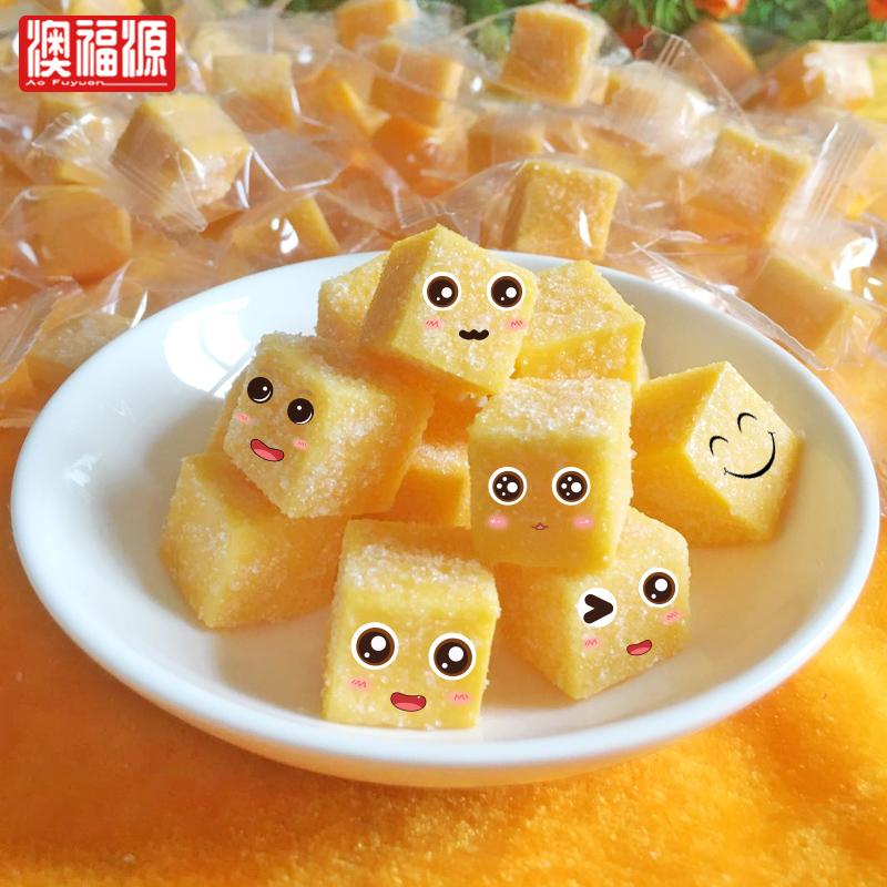 澳福源澳门特产手信芒果粒软糖怀旧儿时儿童零食礼包小吃QQ软糖果图片