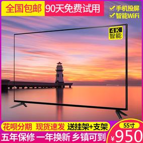 特价高清32寸智能wifi无线电视机