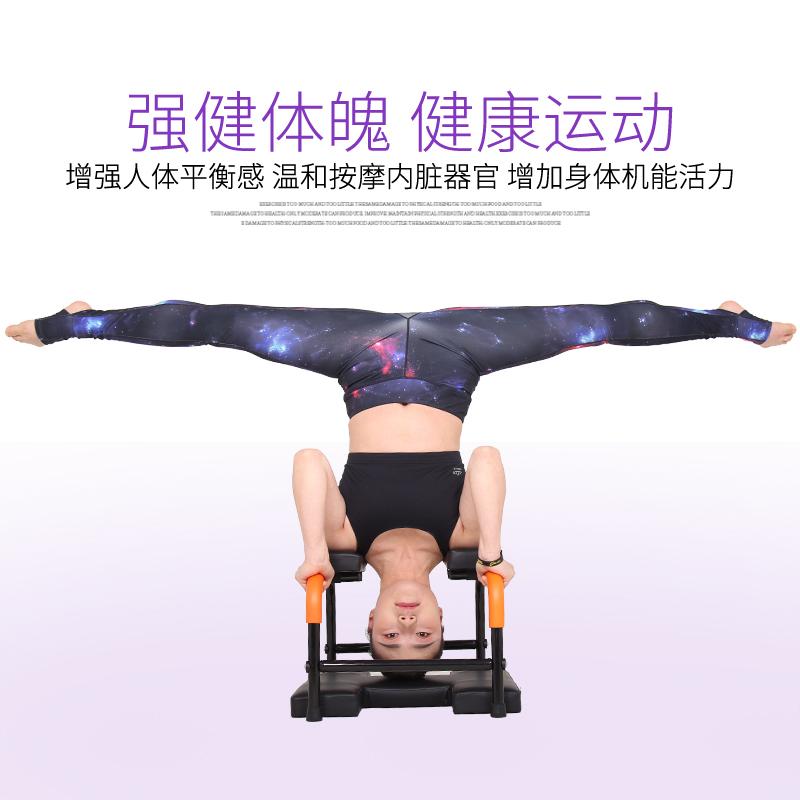 Йога помощь лить стоять стул домой фитнес лить стоять табуретка диван стул фитнес табуретка лить стоять машинально артефакт