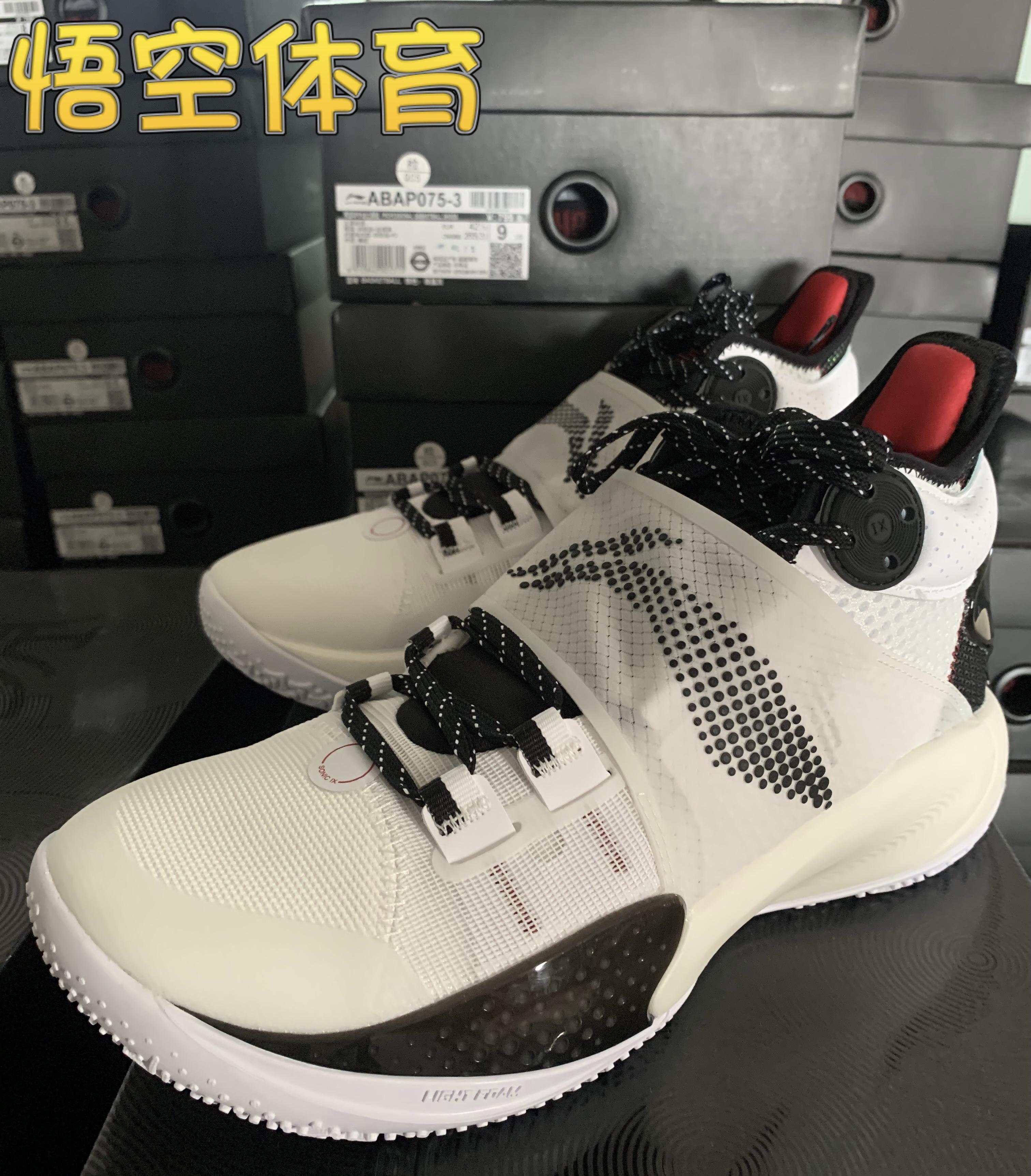 李宁篮球鞋男音速9中帮2021新款减震耐磨专业实战运动鞋ABAR011