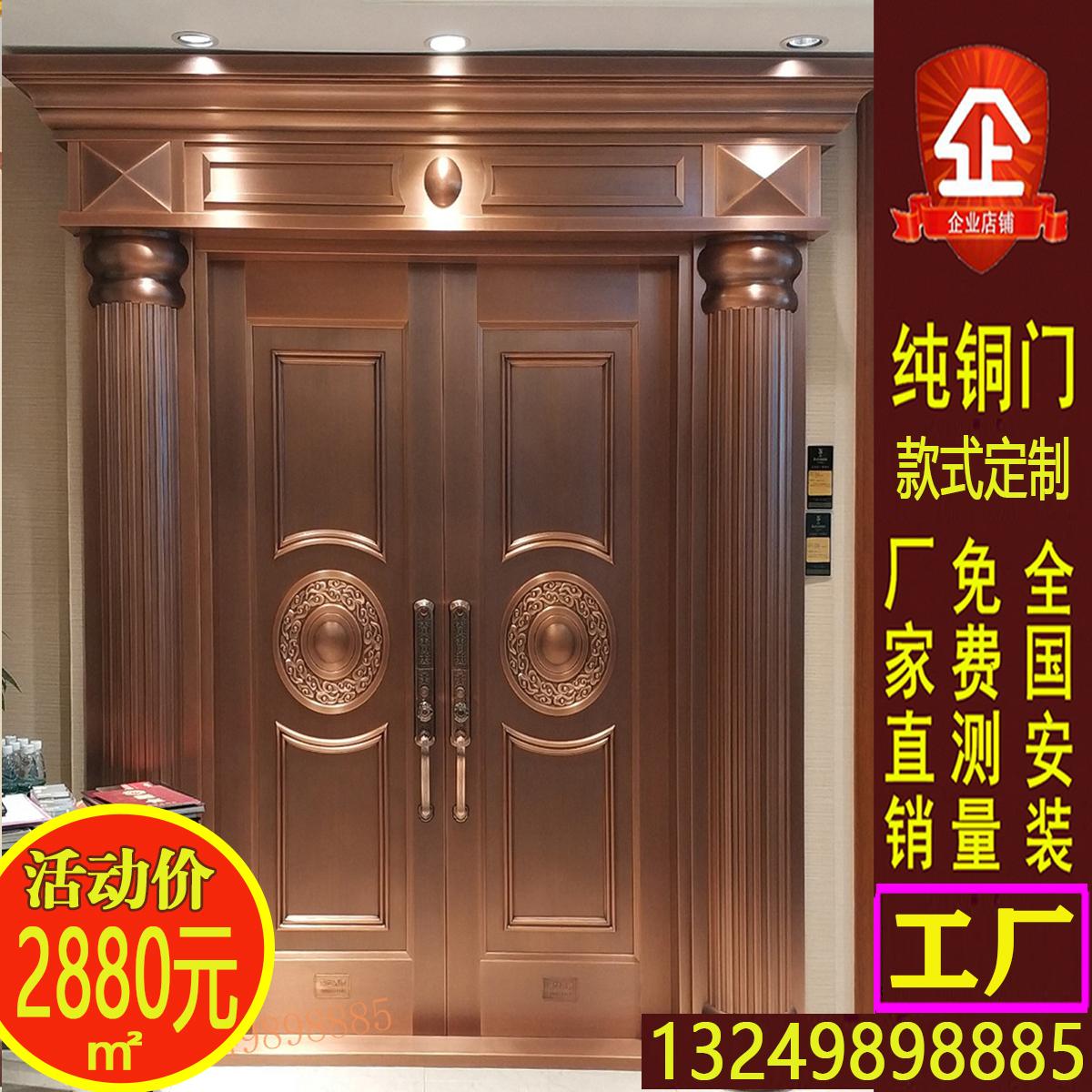 Входные двери Артикул 557883111133