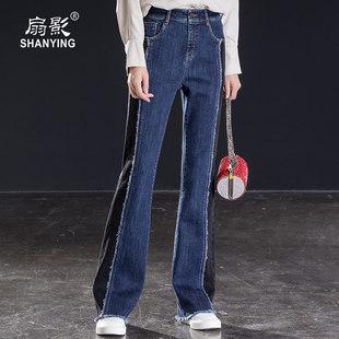 微喇牛仔裤女秋冬2020新款高腰宽松女裤撞色拼接毛边显瘦阔腿长裤