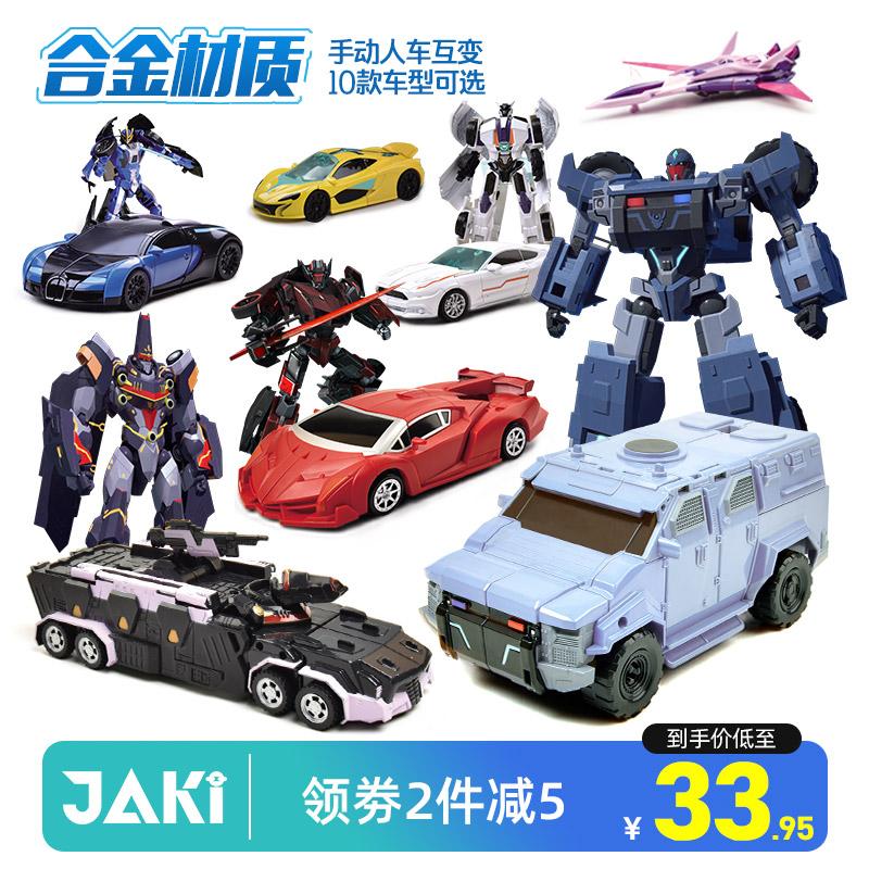 佳奇变形玩具金刚机器人儿童汽车消防车警车飞机手动合金模型男孩