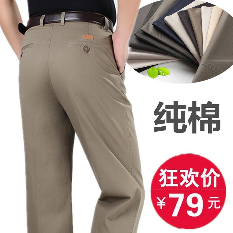 中老年男士休闲裤高腰宽松双褶加肥大码纯棉男裤阔腿长裤爸爸裤子