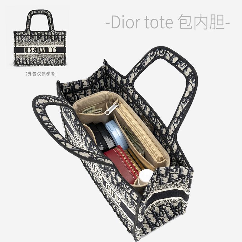 适用于Dior mini tote包内胆包超轻内衬内袋收纳迪奥迷你撑包中包图片