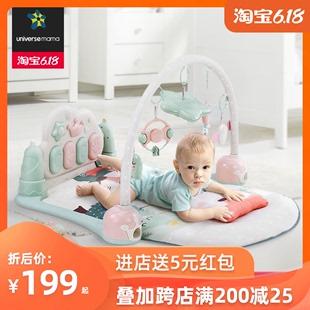 寰球妈妈遥控款婴儿脚踏钢琴健身架0-3-6-12个月宝宝益智音乐玩具