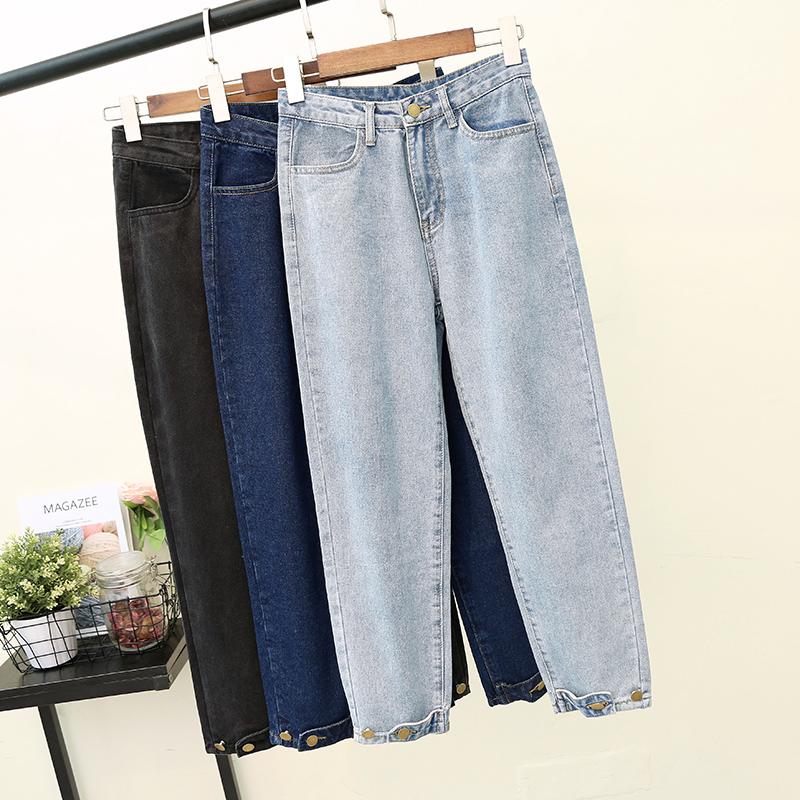 珊珊 2018秋季新款网红同款简约休闲裤设计感小脚显瘦牛仔裤女