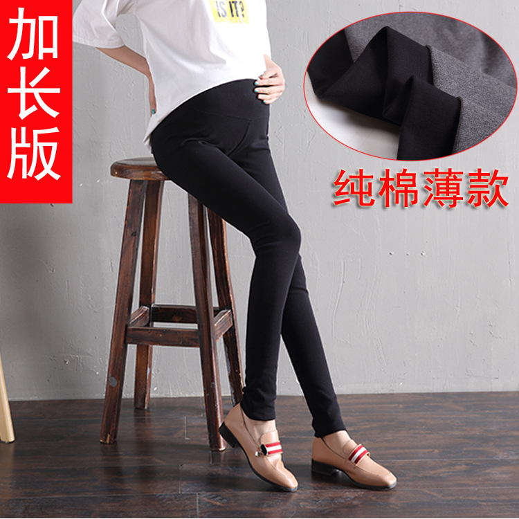 Tall pregnant womens Leggings long autumn wear thin super long pants large spring and autumn pure cotton