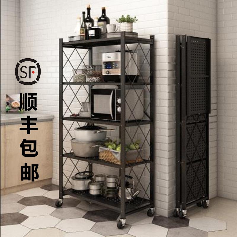 免安裝折疊置物架落地式多層廚房烤箱放鍋架微波爐儲物移動收納架