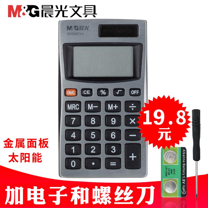 Калькуляторы Артикул 586169381545