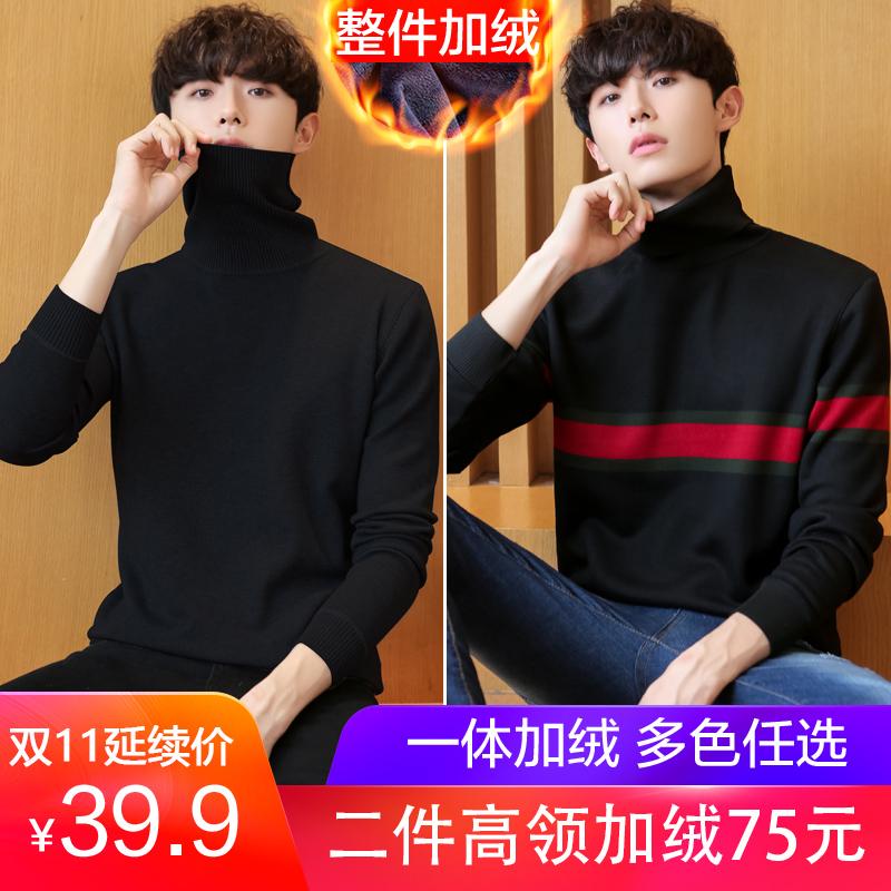 秋冬季加绒加厚毛衣男士针织衫宽松韩版潮流个性高领外套打底线衣