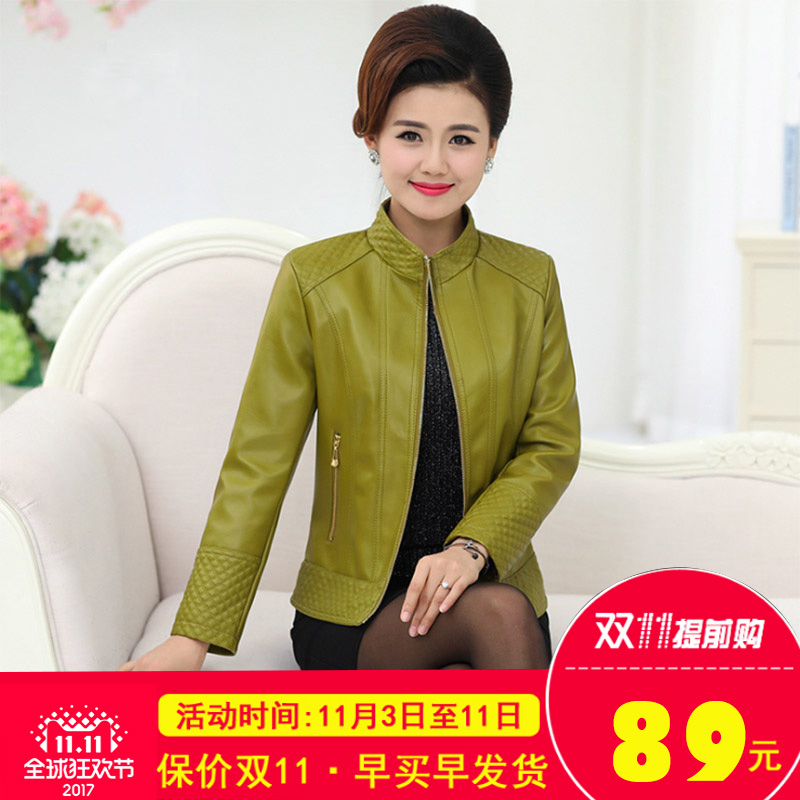 Middle aged womens leather jacket short jacket 30-40-50 year old womens autumn and winter Pu mothers wear