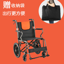 Fish jump Wheelchair h056c Simple wheelchair folding light wheel will join hands to push travel stroller free of inflatable