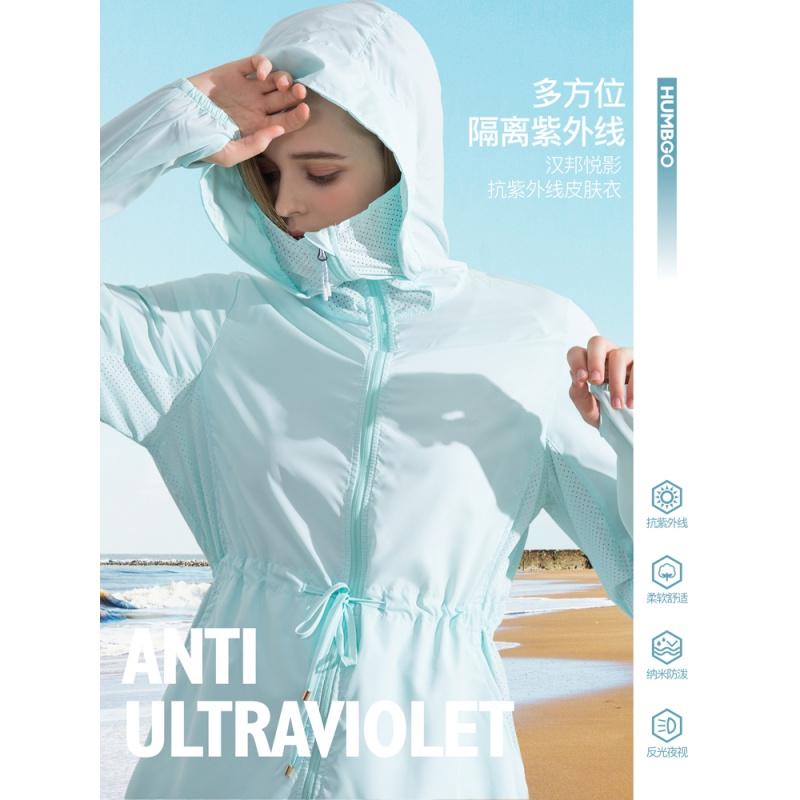 专业衣女长袖中长款2020新款超薄夏防紫外线长款外套皮肤衣服