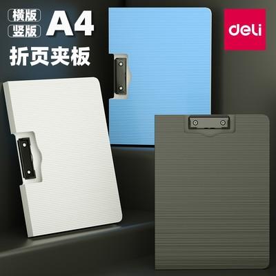 文件夹板a4板夹文件夹子折页板夹a3试卷夹学生用横版写字板夹垫板