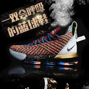 欧文5詹姆斯16代鸳鸯联名战靴篮球鞋king白雄狮浮雕15代地狱之火4