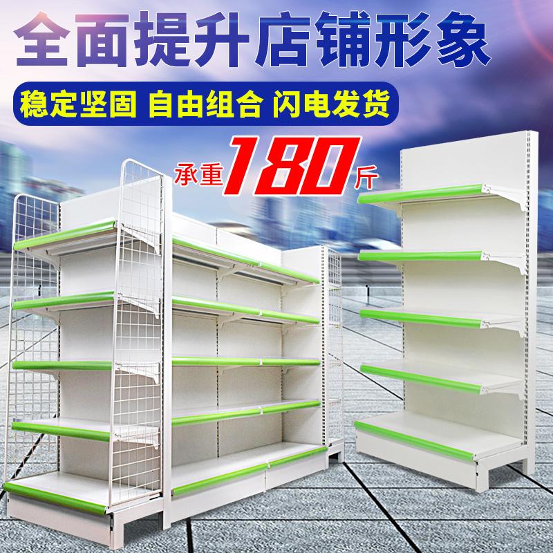 超市货架商店小卖铺展示架便利店储物置物架子加厚单面双面多功能