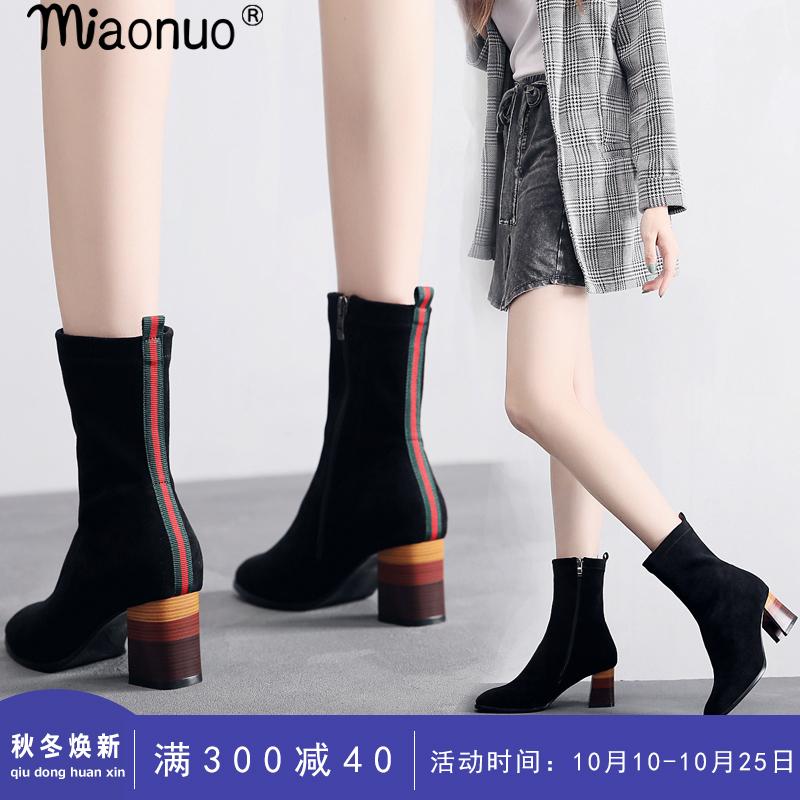 2018冬新款秋季弹力靴韩版百搭高跟粗跟中筒显瘦时尚马丁女短靴子
