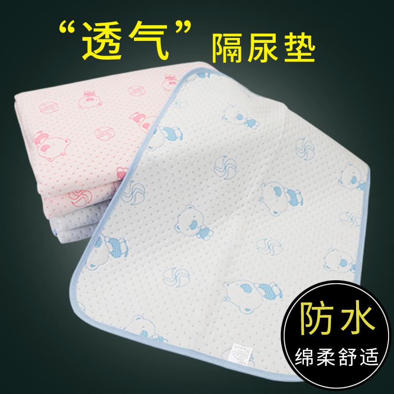 初生婴儿隔尿垫10月10日最新优惠