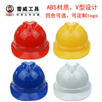 Levy Breathable v-type helmet site anti-smash hat abs anti-impact helmet enterprise Customization