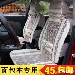 五菱之光6376/6389/6390/荣光v宏光s1面包车座椅套7座8坐布艺座套