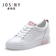 Zhuo Shini Small White Shoes Female Winter 2018 New Hundred Sets of Korean Sports Shoes with Fleece Inside to Increase Female Shoes Spring