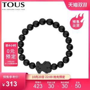 【预售】TOUS/桃丝熊黑玛瑙小熊手链女个性时尚手串情侣礼物