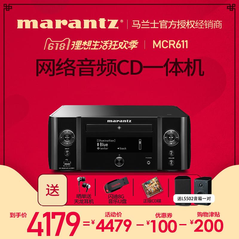 [Marantz/马兰士 M-CR611 cd播放机转盘发烧cd家用] без [损音乐播放器]