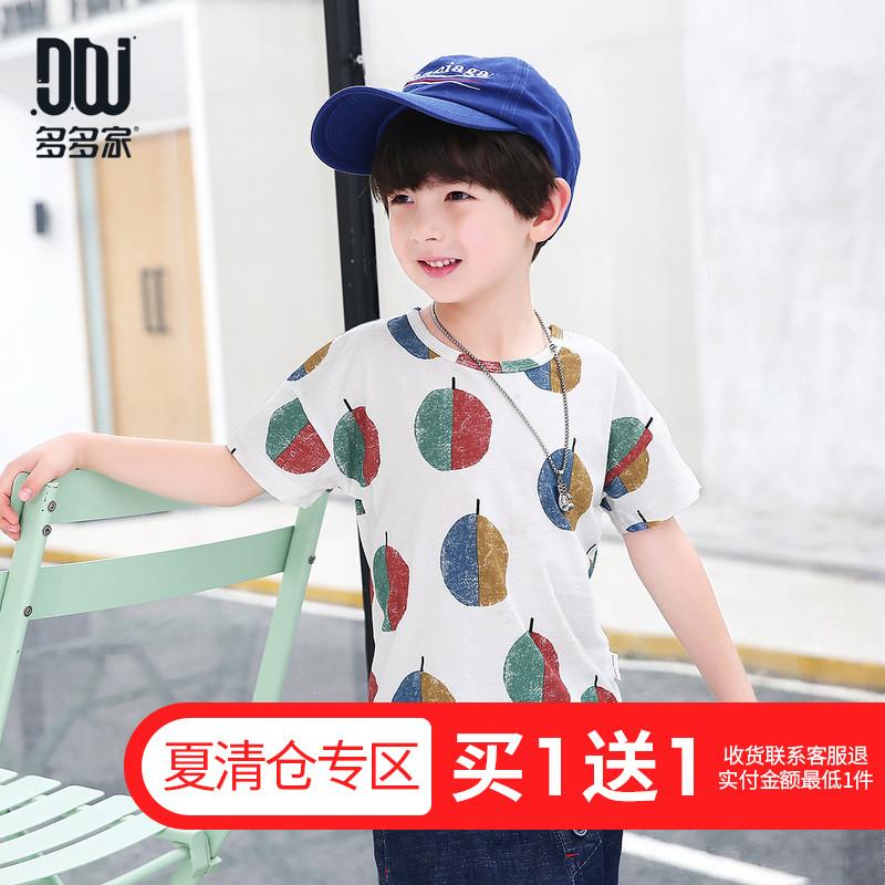 多多家童装男童夏装可爱潮流t恤2018新款中大童儿童套头圆领体恤