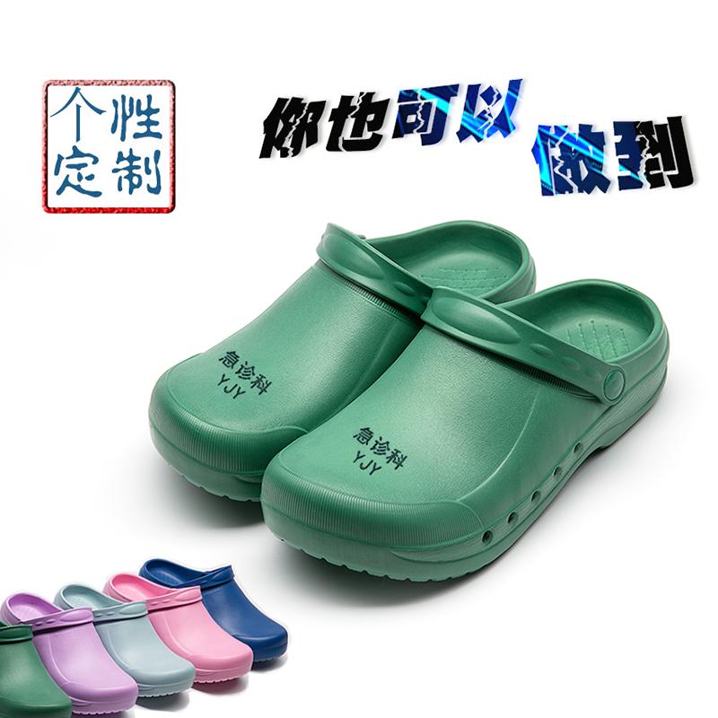 Dép đi trong nhà chống trơn trượt nữ y tá-  giày lỗ thoáng khí có quai-  giày phẫu thuật - giày nam giày thí nghiệm bác sĩ, y tá , điều dưỡng- dép y tế chống sự va chạm của vật sắc nhọn