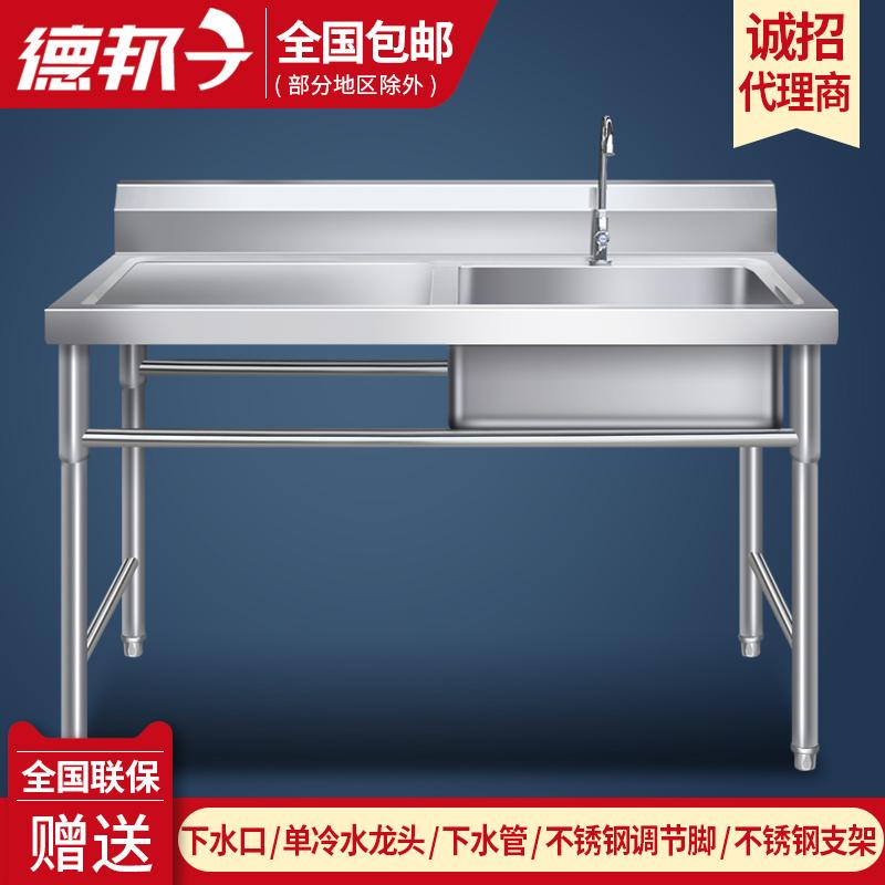 包邮商用不锈钢水槽带支架厨房洗碗洗菜洗手盆带平台食堂单双水池