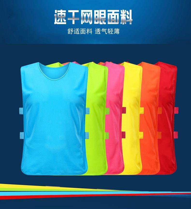 活动马甲定制团队团购宣传比赛对抗球服工作装促销透气队服马夹