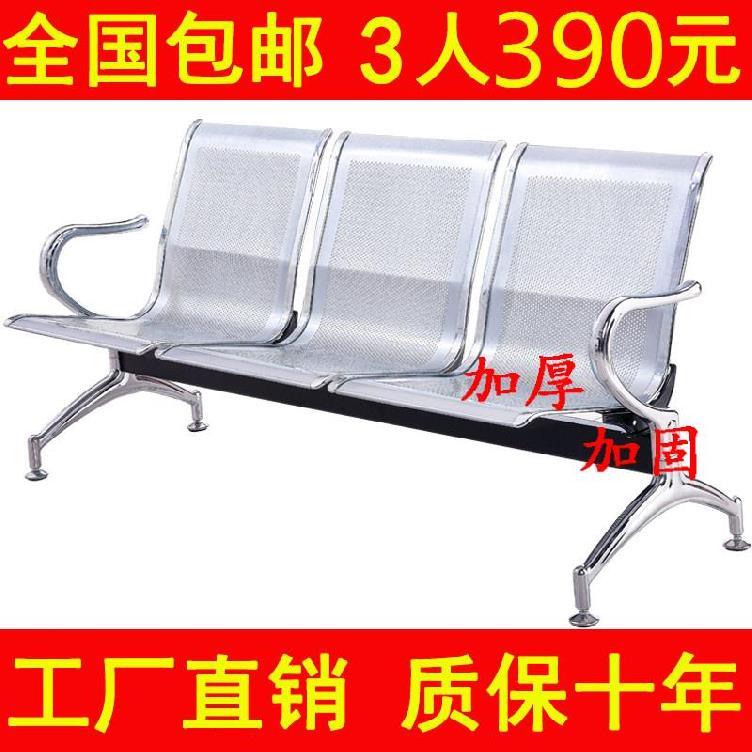 Медицинская мебель Артикул 621261209860