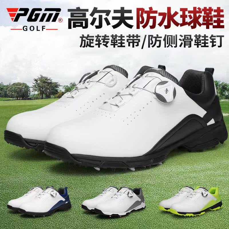 Golf shoes mens shoes mens light sports shoes waterproof shoes knob laces non slip shoes PGM