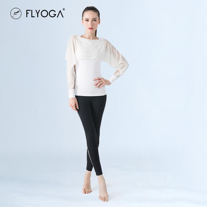 FLYOGA芙莱尔专业瑜伽裤夏季无痕外穿运动裤提臀弹力跑步健身长裤,可领取40元天猫优惠券