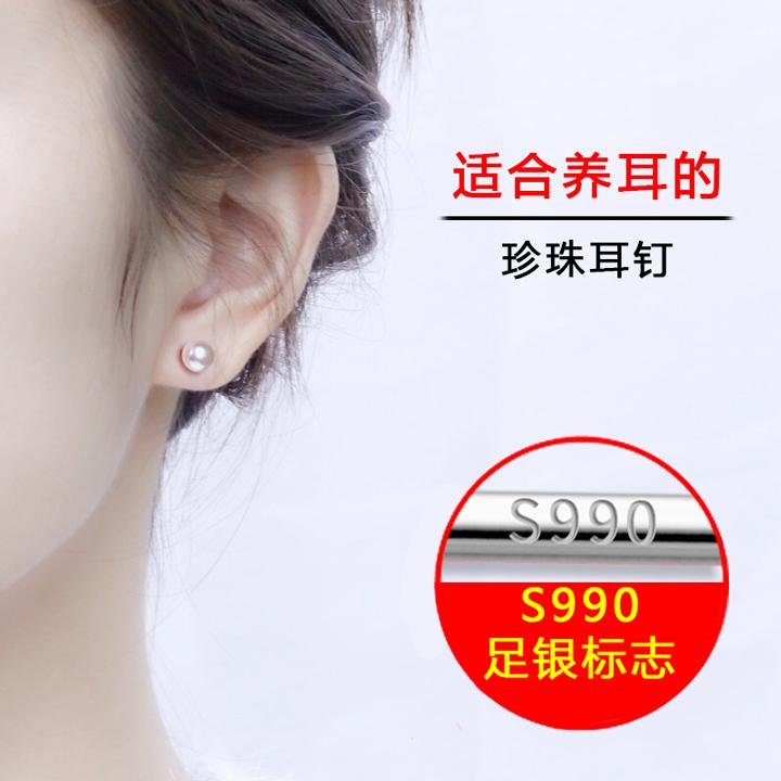 纯银淡水真珍珠耳钉女2020简约小巧冷淡风耳环2019新款潮耳饰品图片