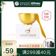 杭州哪里可以买香蒲丽