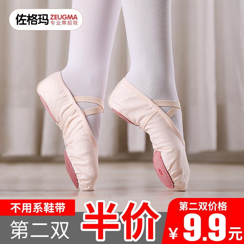 免系带舞蹈鞋形体练功鞋软底无抽绳真皮粉色猫爪鞋芭蕾舞鞋女加绒