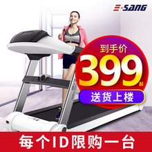 Ichan E4 treadmill household model small walking weight loss super silent indoor folding gym special multi-function