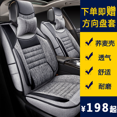 网红布艺养生20新款汽车坐垫轿车冬季座椅套全包四季通用亚麻座套