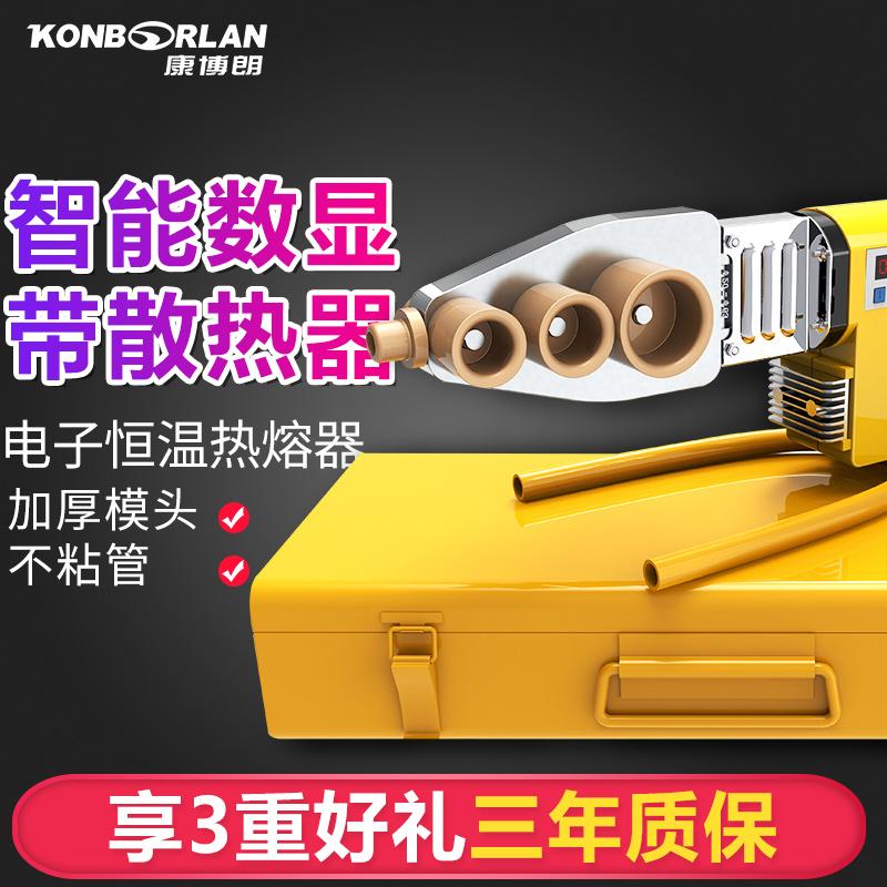 Мир богатые яркий электронный термостатический термоплавкий устройство PPR трубы термоплавкий машинально PBPE20-63 модель сварной шов машинально близко соединитель горячей позволять устройство
