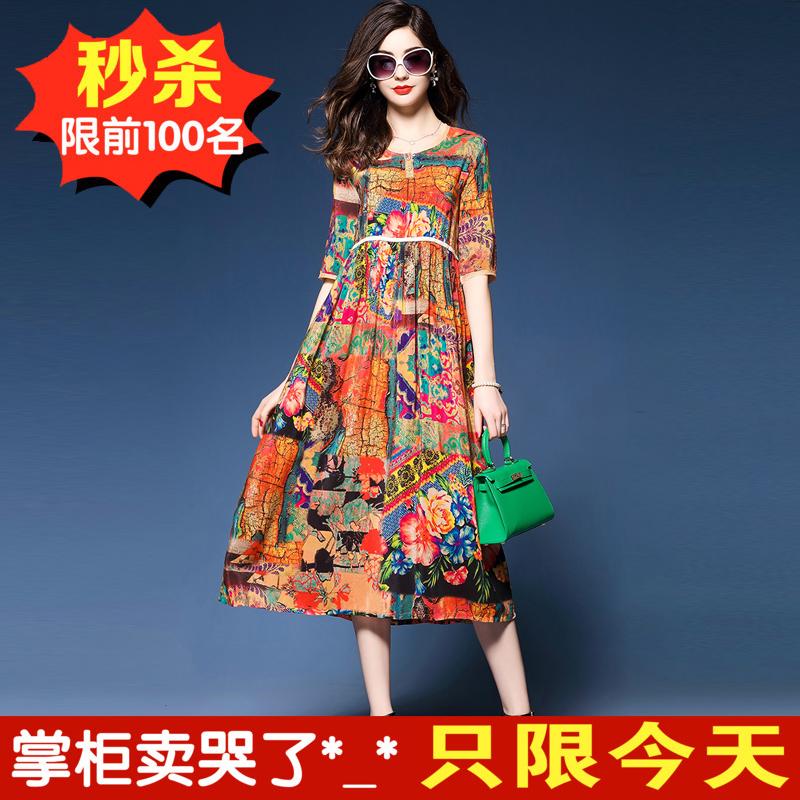 春夏季连衣裙女