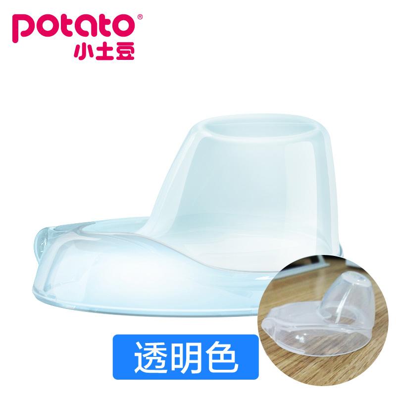 小土豆学饮杯吸管杯儿童水杯宝宝鸭嘴杯学生饮婴儿饮水杯 防尘盖