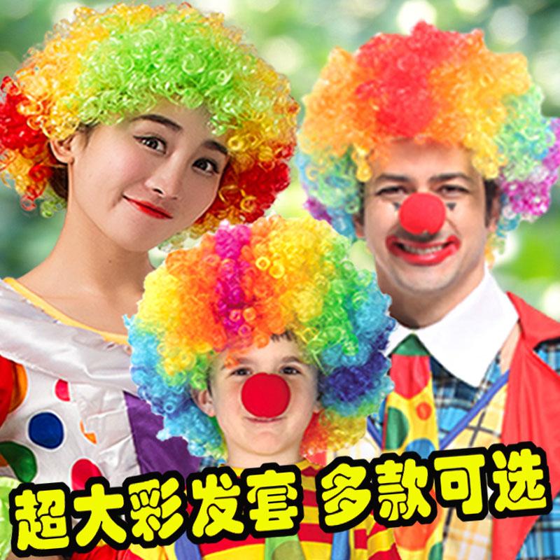 Хэллоуин ребенок цвет парик крышка взрыв голову клоун парик сделать смех реквизит головной убор волосы детский сад производительность