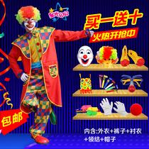 小丑服装搞笑成人男女服饰套装狂欢舞会衣服年会创意魔术演出服
