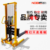 Noli Manual hydraulic reactor high car lifting truck lift Forklift truck 1 tons 1.5 tons 2 tons loading and unloading truck