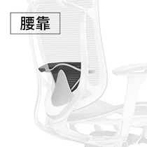 Okamura Contessaii Waist Computer chair accessories Okazaki Village Japan